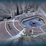 Islamic Wallpapers Gift of Miraj Night