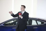 Tesla Motors primarily manufactures its cars in California, but CEO Elon Musk intends to change that.