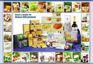 Chose a healthy life Chose DXN products